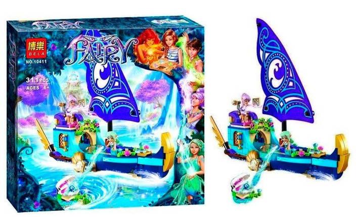 """Конструктор Bela Fairy 10411 """"Корабль Наиды"""" (аналог Lego Elves), фото 2"""