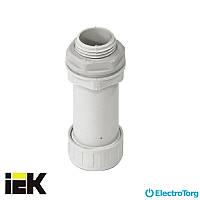 Муфта труба-коробка IP65 BS( d 16, 20, 25, 32, 40, 50) ИЭК(IEK)
