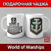 Кружка World of Warships (Мир кораблей)