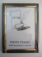 Рамка для фотографий 13х18