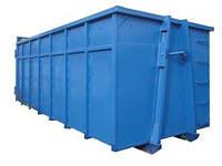 Универсальный контейнер 27 м3