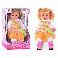 Кукла Умняшка T72-D380/60924BL-R с планшетом, 55 см KHT/0-02