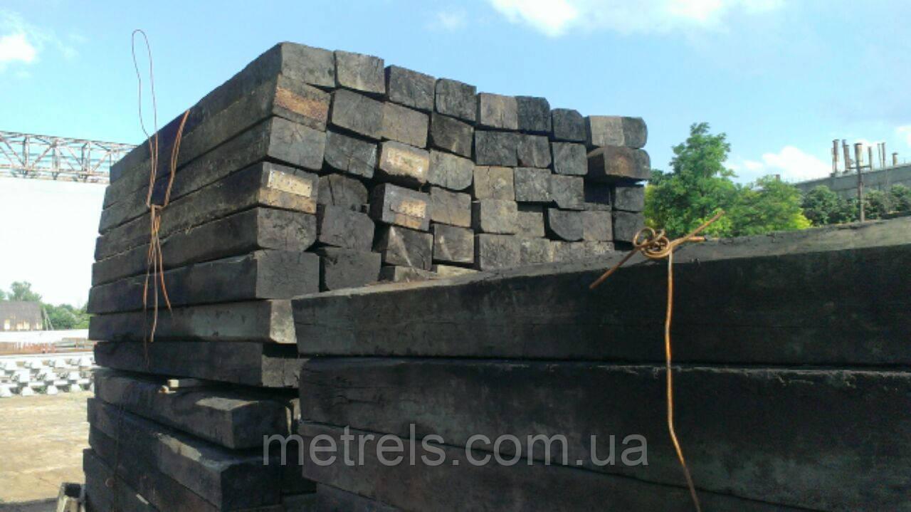 Шпала деревянная  и бетонная б/у в Украине .Кривой Рог. ж/д крепеж в наличии