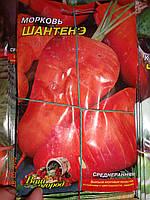 "Семена моркови ""Шантанэ"" ТМ Ваш огород (упаковка 10 пачек)"