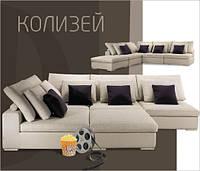 Мягкая мебель Колизей