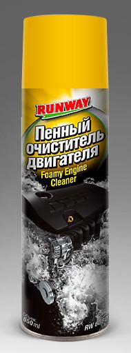 Пенный очиститель двигателя (аэрозольний)