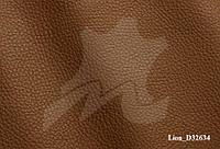 Кожа КРС Флотар ADRIA LION коричневый (коньяк) Италия