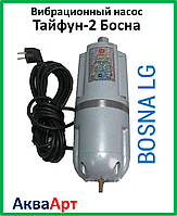 Насос вибрационный Тайфун-2 Босна  Bosna LG