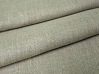 Серая плотная льняная ткань, цвет 330