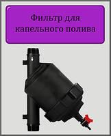 """Дисковый фильтр 2"""" для капельного полива"""