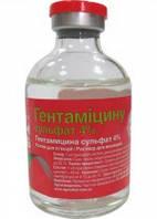 Гентамицин сульфат 4% 50 мл
