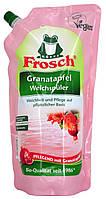 Ополаскиватель для белья Frosch Granatapfel Weichspuler 1л. (Дой-пак)