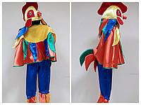 ПРОКАТ карнавальный костюм Петух