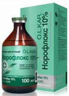 Норофлокс 10% O.L.KAR. 100 мл
