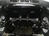 Металлическая (стальная) защита двигателя (картера) Ssаng Yong Rexton W (2013-) (2,7TDI), фото 2