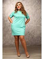 Женские платья больших размеров магазины