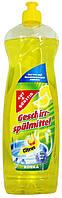 Гель для мытья посуды Edeka Geschirr-Spulmittel Citrus 1л.
