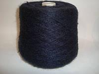 Мохер, темно-синий цвет, Италия, вес 1.120