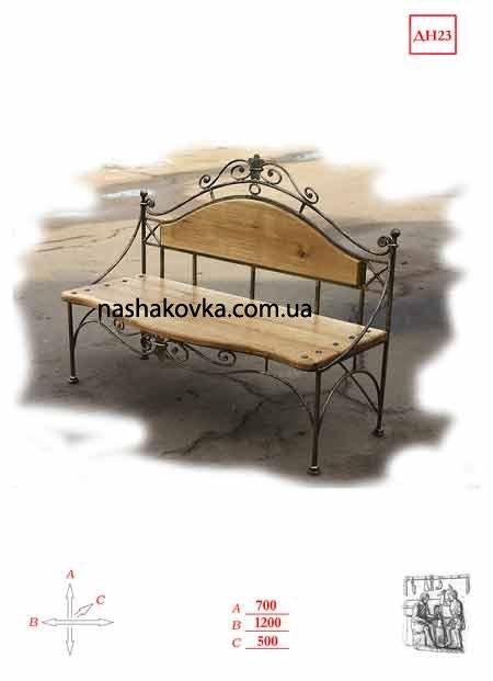 Банкетка деревянная