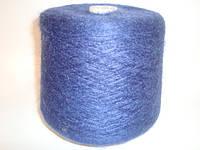 Мохер, темно-синий цвет, Италия, вес1.080