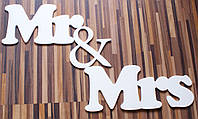Свадебные аксессуары MR&MRS 3