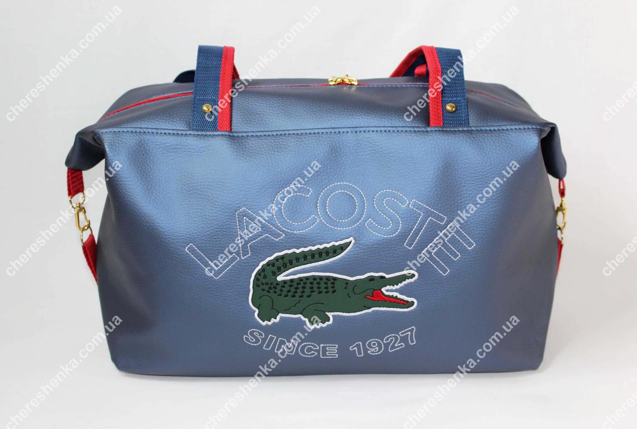 """Женская сумка Lacoste B02 - """"Черешенка"""" интернет-магазин оптово-розничной торговли в Хмельницком"""