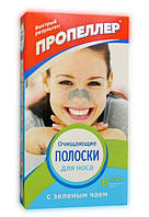 Очищающие полоски для носа с зеленым чаем от черных точек Пропеллер (Россия) 6шт. RBA /55-83 N