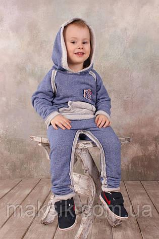 Костюм спортивный для мальчика р.86-104см, фото 2