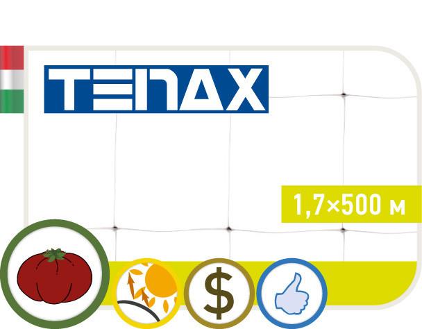 """Сетка полимерная Tenax """"Ортинет""""  (1.7х500м)"""