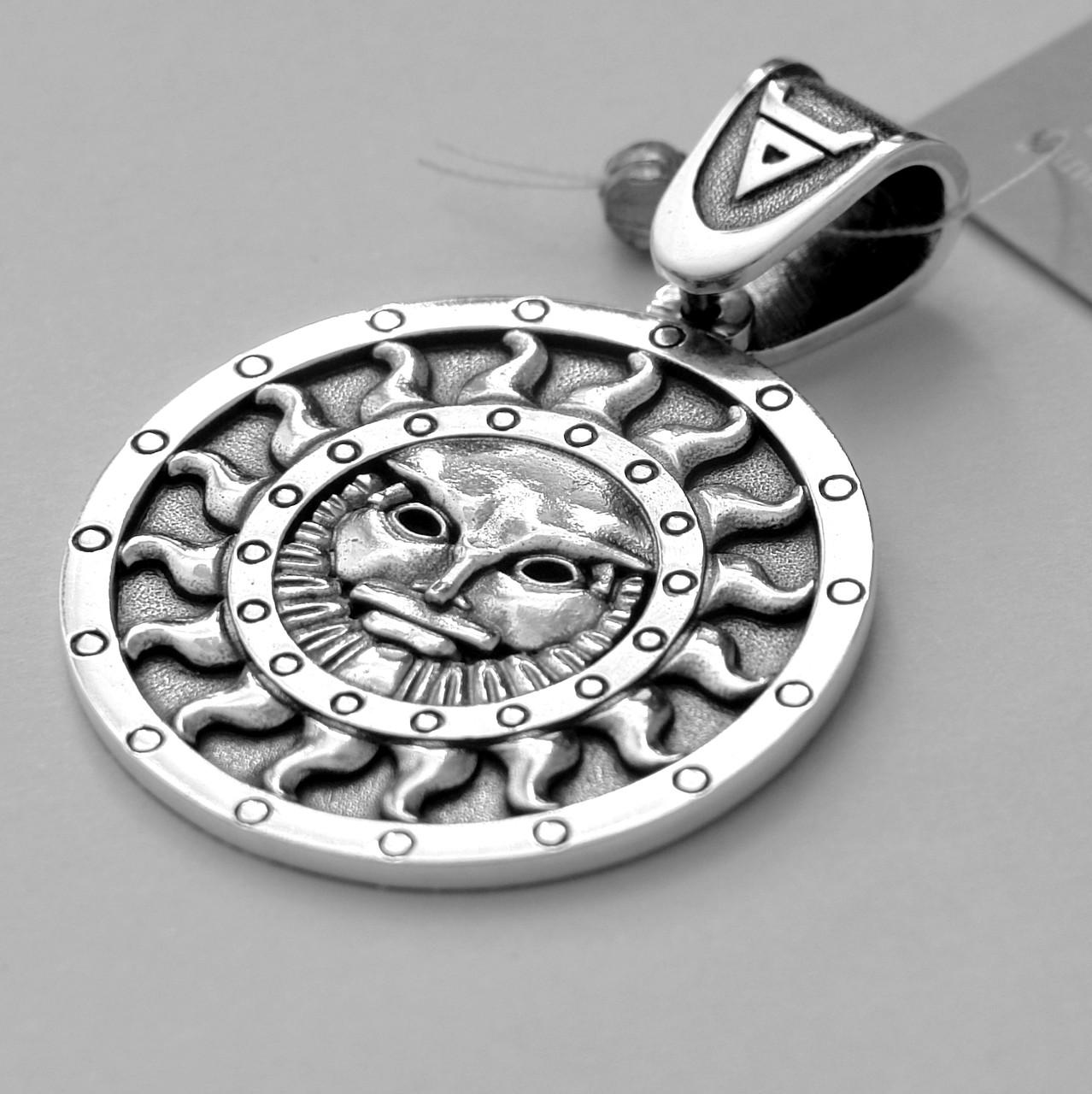 """Срібний підвіс слов'янський оберіг """"Ярило"""" з срібла 925 проби"""