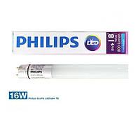 Светодиодная лампа PHILIPS T8 G13 16W 4000К  310* 230V EcoFit Код.58569