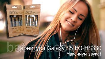 Гарнитура Samsung S5 EO-HS330: максимальное качество звука за минимальную сумму.