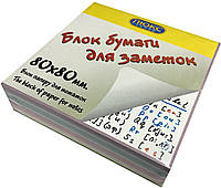 Бумага для заметок ЛЮКС-КОЛОР (80х80х20mm) цветная