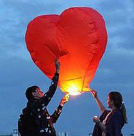 Небесные гигантские фонарики сердца