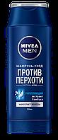 "Шампунь NIVEA ""Укрепляющий"" против перхоти для мужчин, 250 мл"