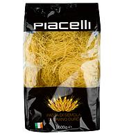 Макаронные изделия ciuffi Piacelli, 500 гр.