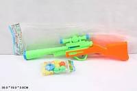 Ружье с шариками 920-A15