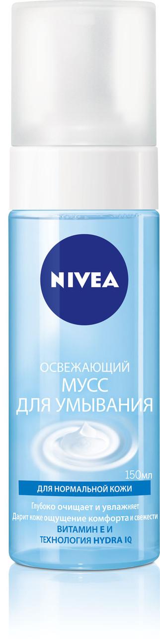 Мусс для умывания NIVEA Освежающий, для нормальной кожи 150 мл