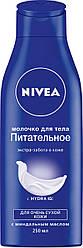 Молочко для тела NIVEA Питательное, для очень сухой кожи 250 мл