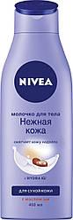 Молочко для тела NIVEA Нежная кожа, для сухой кожи 250 мл