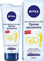 Крем-гель NIVEA Q10 plus Против целлюлита, подтягивающий, для всех типов кожи 200 мл