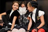 Купить школьную форму для девочек оптом, интернет магазин детской одежды