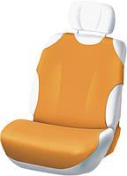 Чехлы CLASSIC LINE на передние сидения / цвет: желтый