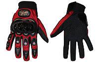 Перчатки мото, вело, зимние  PRO-BIKER (red) L / XL
