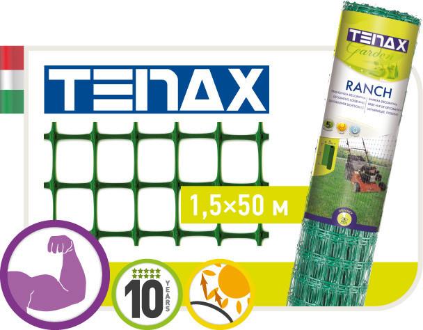 """Сетка полимерная Tenax """"Ранч-1"""" зеленая (1.5х50м)"""