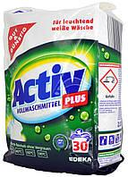 Стиральный порошок Gut & Gunstig Activ Plus Vollwashmittel (30 стирок) 2,025кг.