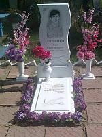 Памятник из мрамора № 214