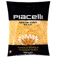 Макароны-бульонные № 131 Piacelli, 500 гр.