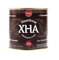 """Хна для био тату и бровей """"Viva"""" (15г) с кокосовым маслом, коричневая"""