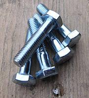 Болт М8 ГОСТ 7798-70, ГОСТ 7805-70, DIN 931, DIN 933, шестигранный, класс прочности 5.8
